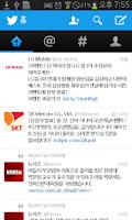 Screenshot of 폰트 - 나눔바른고딕