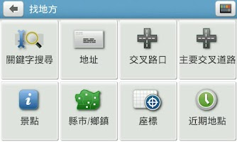 Screenshot of MioMap Taiwan