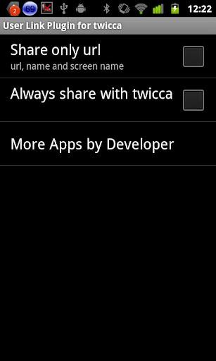 ユーザーリンクプラグイン for twicca
