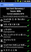 Screenshot of Kanji Recognizer