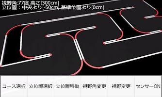 Screenshot of Mini-Z イメトレってみる?(仮