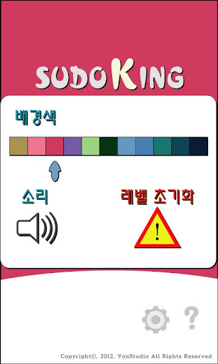 SUDOKING - King of SUDOKU