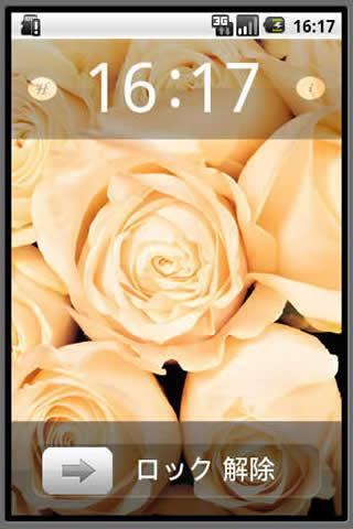 無料工具Appの薔薇ロックスクリーン 記事Game