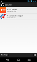 Screenshot of Саха FM