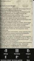 Screenshot of Пайғамбарлар қиссаси 3-қисм