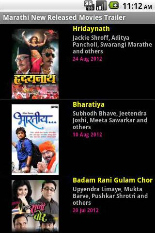 Marathi new released movies
