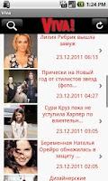 Screenshot of Viva.ua