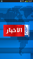 Screenshot of LBCI News