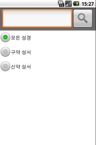 玩免費生活APP|下載韓國聖經離線 PRO app不用錢|硬是要APP