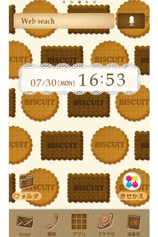 BISCUIT for[+]HOMEきせかえテーマ