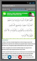 Screenshot of Doa Selepas Solat Fardhu (2)