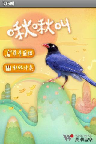 瓊斯盃/「告別作」引搶票潮 林志傑享受在台灣打球 | ETtoday體育新聞 | ETtoday 新聞雲