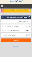 Screenshot of בתי מלון השוואת מחירים מלונות