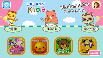 Screenshot of Galaxy Kids Age 2-3