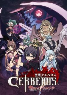 Seisen Cerberus: Ryuukoku no Fatalites - Anime Seisen Cerberus: Ryuukoku no Fatalités VierSUb