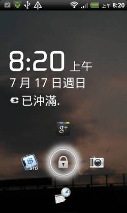Android 3 lock screeb-01