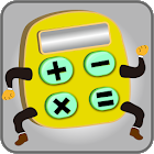 Simple Unit  Converter 簡易單位換算 icon