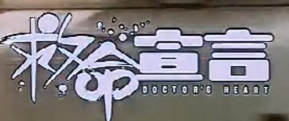 dh6.JPG