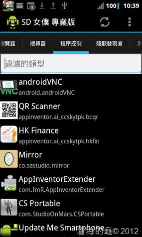 screenshot-1346423952840
