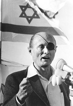 Moshe Dayan Israel.jpg