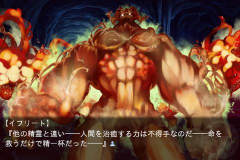 Trinity's Tale~はじまりのたまご~ ボイス有版- screenshot