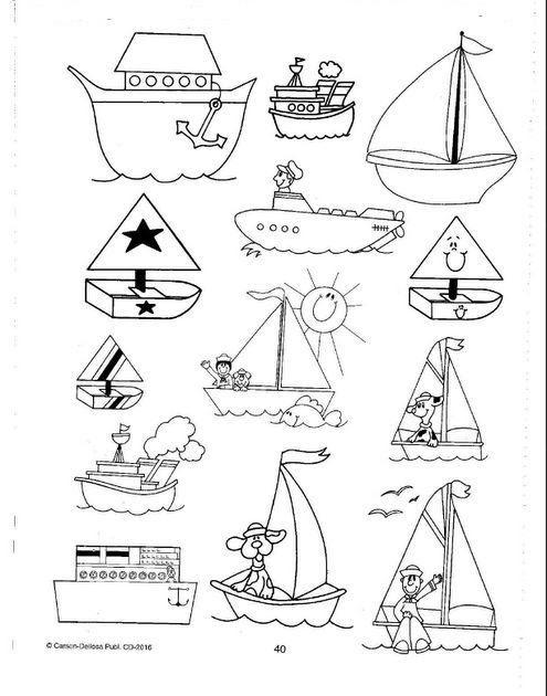 Recursos Para El Aula De Infantil Medios De Transportes Para Imprimir