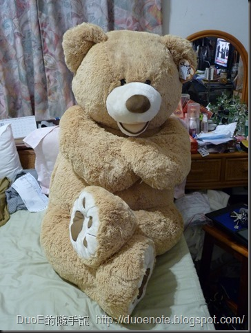 "Costco 53"" Plush Teddy Bear"