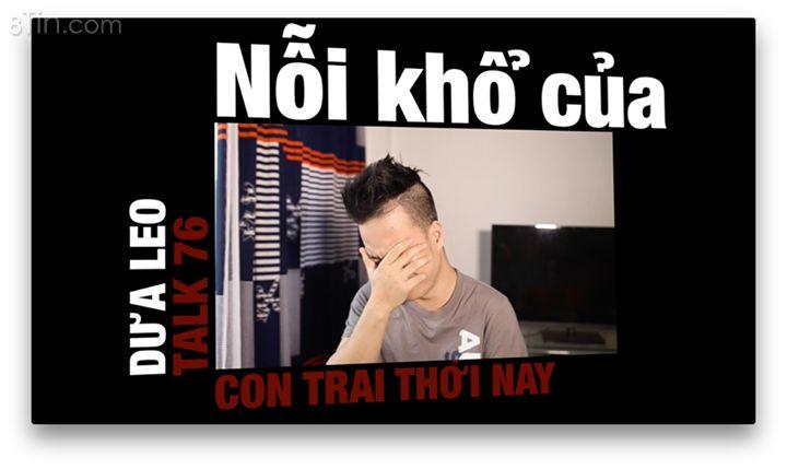 Clip nằm ở post https://www.facebook.com/DuaLeo.Stand.up.comedian/videos/1030585
