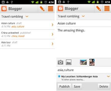 лучшее андроид приложение blogger
