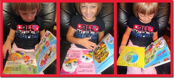"A review of the board book ""Look Left, Look Right, Look Left Again,"" a colorful way to teach littles about street crossing safety at Homeschooling Hearts & Minds"