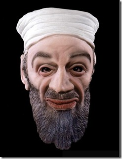 careta-de-osama-bin-laden