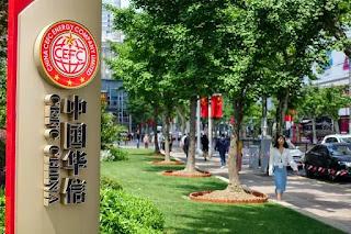 Biển hiệu CEFC China Energy tại Thượng Hải.
