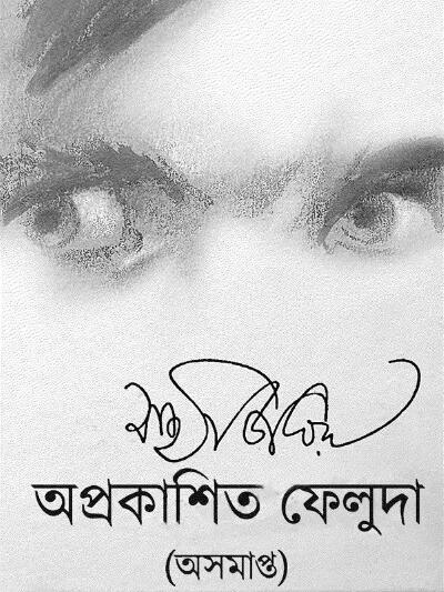 Buy ghanada samagra vol. 3 book online at low prices in india.