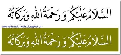 free download kaligrafi arabic vector salam dengan gaya naskh spesialis desain grafis multimedia konsep dan konten islami kaligrafi digital fath multimedia blogger