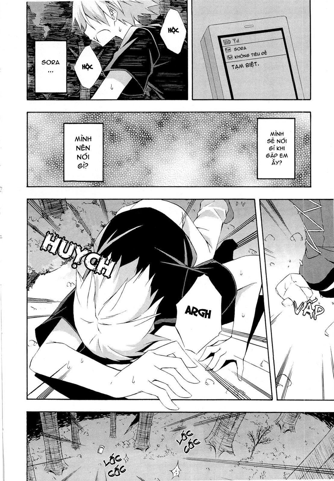Yosuga no Sora Chap 013