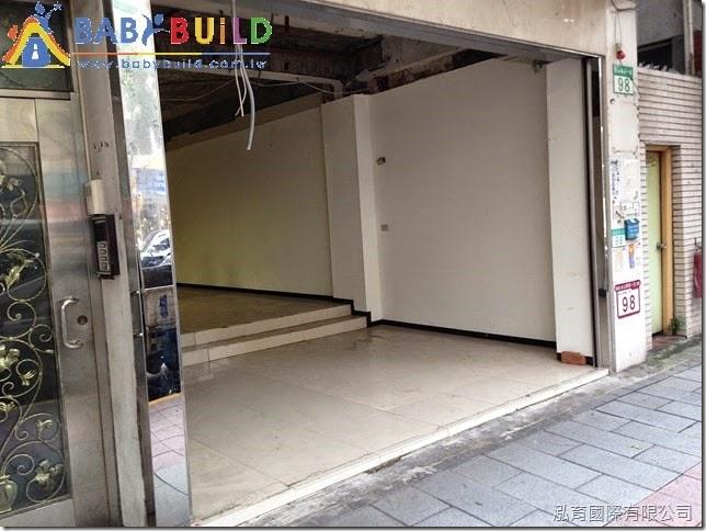 BabyBuild 遊具施工現場勘查&丈量