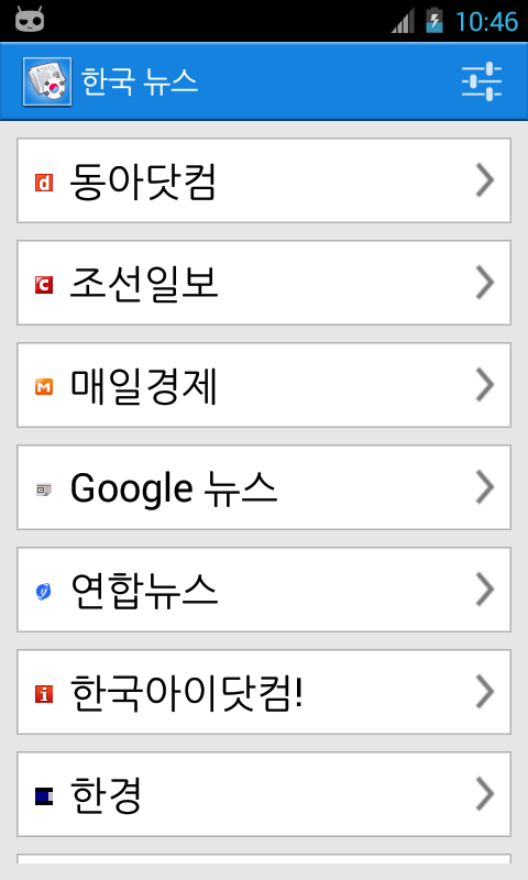 한국 뉴스 - screenshot