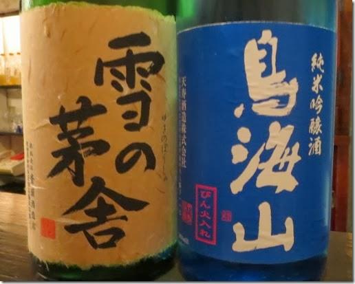 Shuhai sake 6