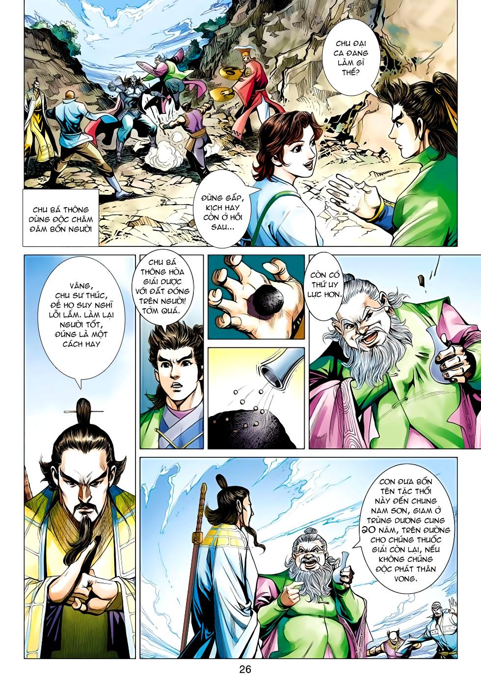 Anh Hùng Xạ Điêu (Xạ Điêu Anh Hùng Truyện) Chap 109