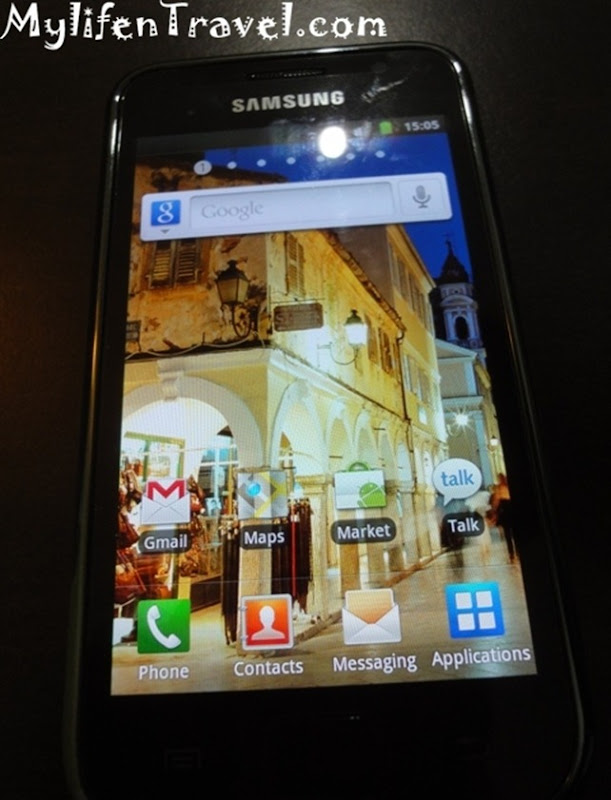 How to Format Samsung Galaxy Cellphone 25