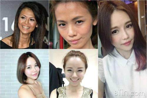 #Tin_tức_thẩm_mỹ: Nữ Blogger không nhớ nổi khuôn mặt của mình  Bạn