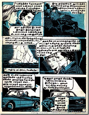 Muthu Comics Issue No 74 Panithevin Devadhaigal A Phil Corrigan Adventure Page 07