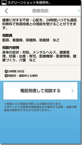 2014-01-30 20.21.28