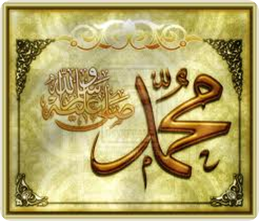 kuniyyat family name of our beloved prophet is Kuniyyat (family name) of our beloved prophet is abul qasim abul aamir abul abdullah abul toraab question no: 20 ( marks: 1 ) - please choose one the holy prophet .