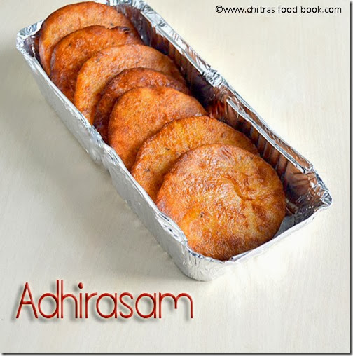 adhirasam- picture