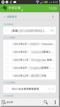 evernote reminder-01