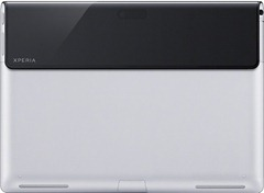 sony-xperia-tablet-s-rear