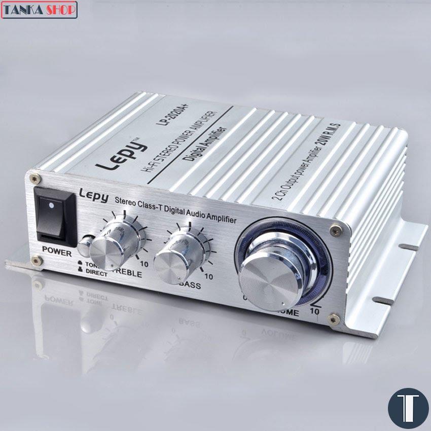 Lepy LP-2020A