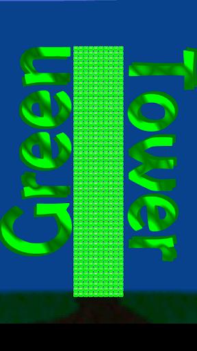 Green Tower - Lite