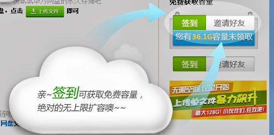 【APP軟體】免費雲端空間.Dbank華為網盤(無限擴充雲端硬碟空間以及永久外部鏈結)